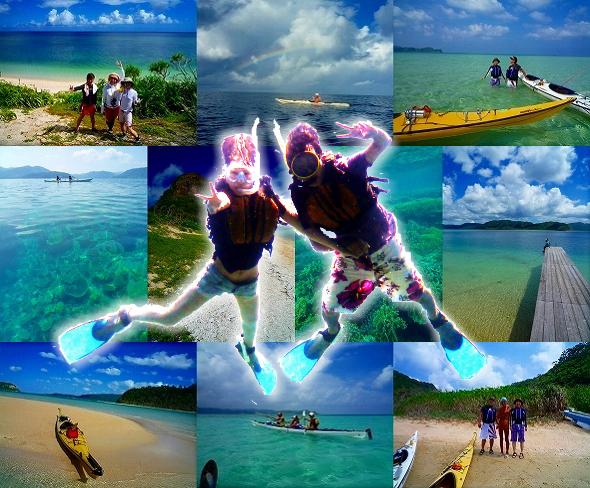 フカパナリ島の真珠湾と青いサンゴ礁