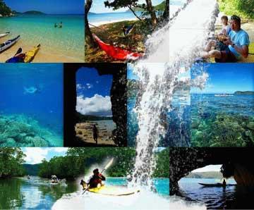 水落の滝とイダの浜イメージ
